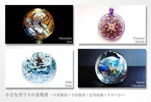 ブログ用sumito画像